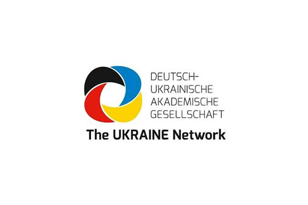 German-Ukrainian Academic Society