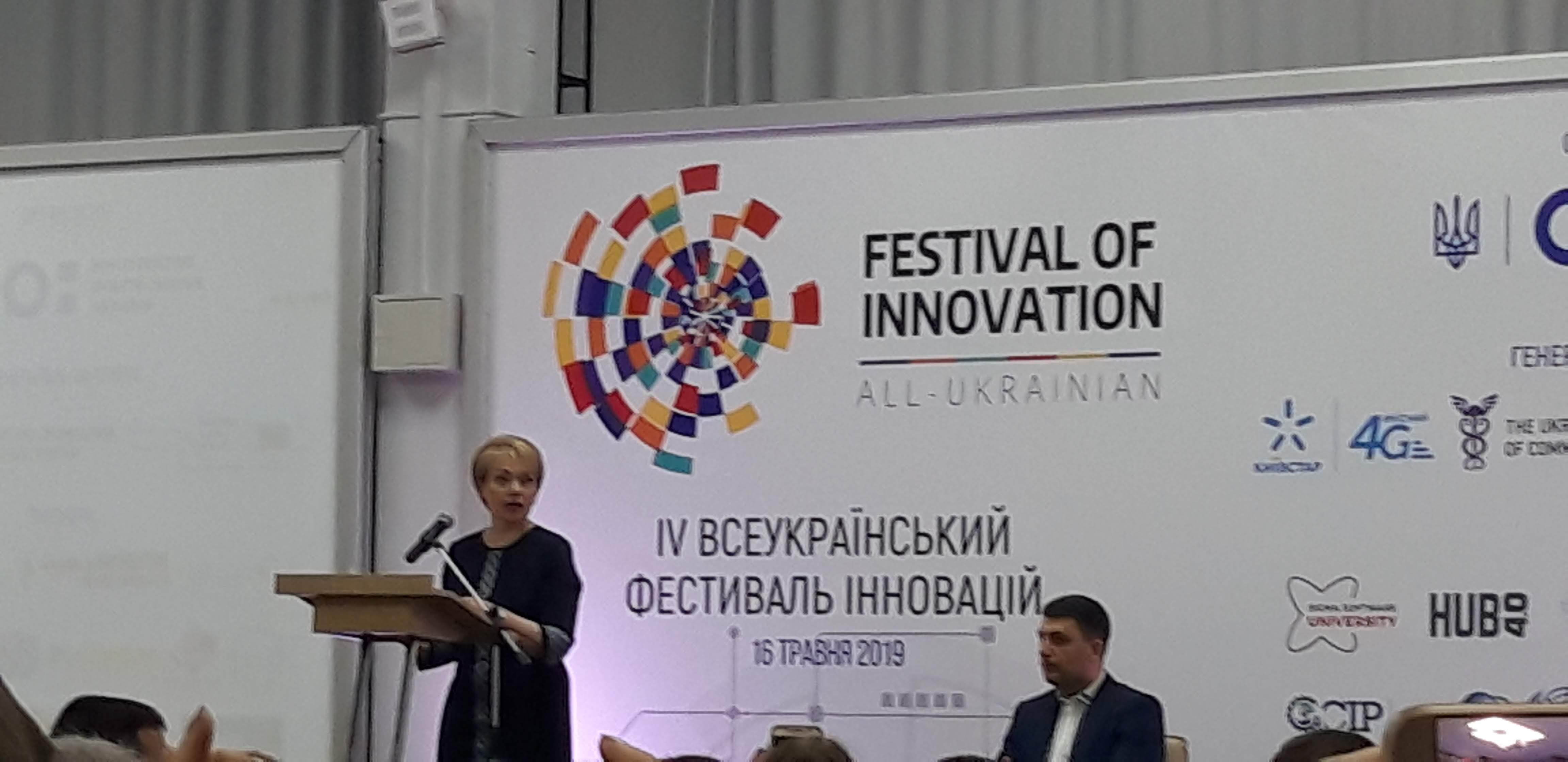 Innovation Festival 2019