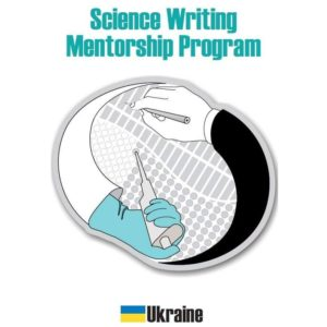 Science Writing Mentorship Program