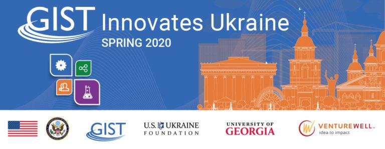 GIST_Innovates_Ukraine